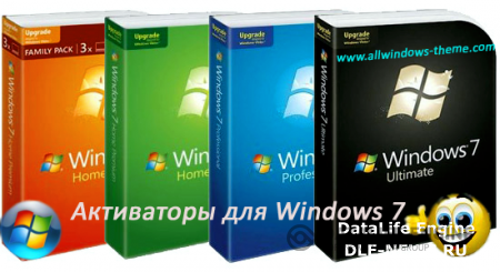 активатор win 7 ultimate